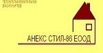 Анекс Стил 86