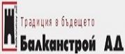 Балканстрой АД