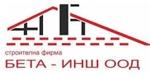 Бета-Инш ООД