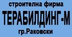 Терабилдинг-М ЕООД