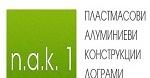 П.А.К 1 ООД
