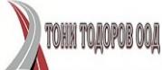 Тони Тодоров ООД