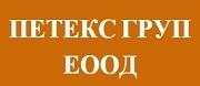 Петекс груп ЕООД