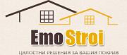 Емо Строй