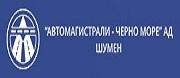 Автомагистрали Черно Море АД Шумен