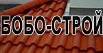 Ремонт на покриви Стефан Стоименов