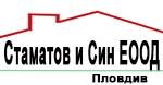 Стаматов и Син ЕООД