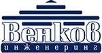 Венков Инженеринг