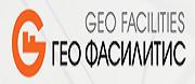 Гео Фасилитис ЕООД