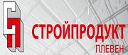 Стройпродукт ЕООД - Плевен