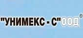 Унимекс С ООД