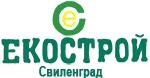 Екострой ЕООД - Свиленград