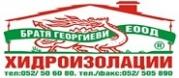 Братя Георгиеви ЕООД