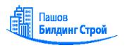 Пашов Билдинг Строй ЕООД