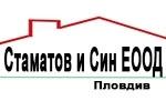 Хавим-Строй 2011 ЕООД