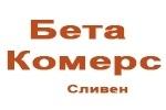 Бета Комерс
