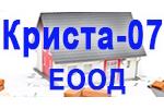 Криста - 07 ЕООД