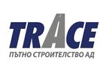 Трейс-пътно строителство
