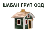ШАБАН ГРУП ООД